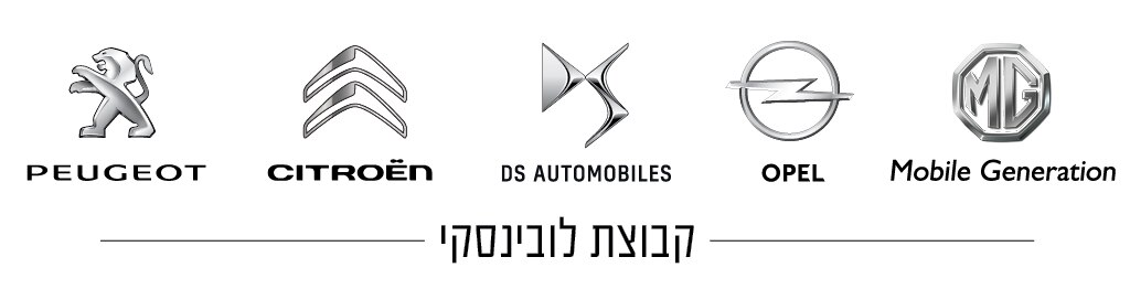 קבוצת לובינסקי - Citroen ישראל