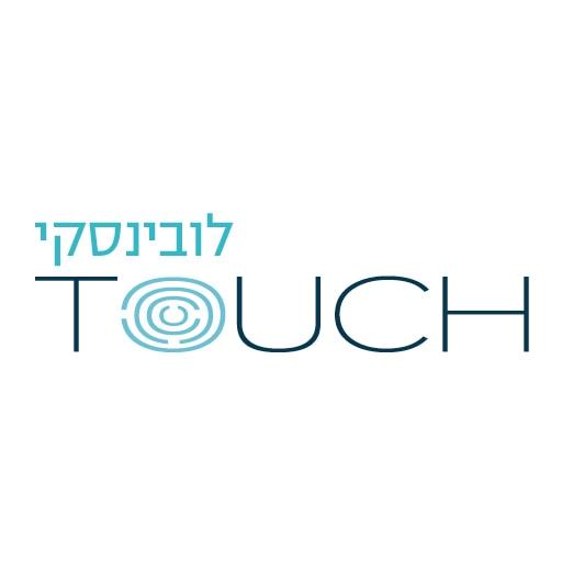 digital_lubinski_556829_touch_logo_apstore_a heb